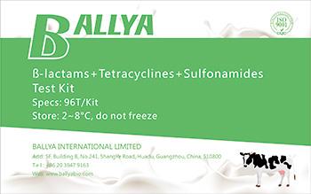 ß-lactams+Tetracyclines+Sulfonamides Test Kit