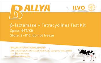 β-lactamase-Tetracyclines-Test-Kit
