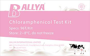Chloramphenicol-Test-Kit
